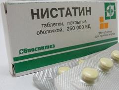 Таблетки, вкриті оболонкою, Ністатин