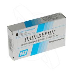 Папаверин р-р для инъекций 20 мг/мл 2 мл ампулы 10 шт. Купить в.