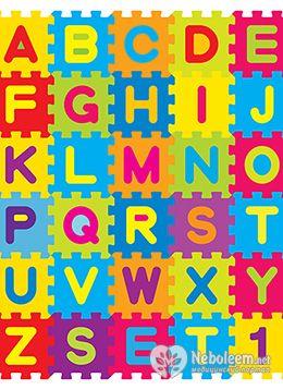 Дидактичні ігри з розвитку мовлення - види, правила проведення, ефективність