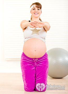 Виконання дихальної гімнастики для вагітних в 3 триместрі