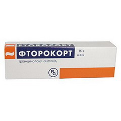 упаковка Фторокорт