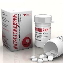 Нітрогліцерин - засіб усунення колючих болей в серці